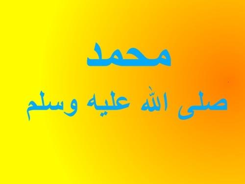 maulud-nabi1